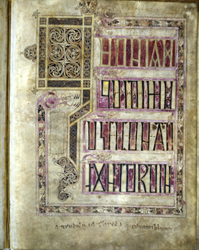 The Lichfield Gospels otherwise known as the Chad Gospels or Book of Chad, 720-730 AD, Quoniam page, page 221