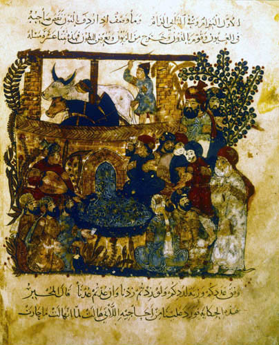 Arabs in garden by stream, oxen in the background turning water wheel, from the Maqarat of al-Hariri, illustrated by al-Wasiti, 1237 ms arabe 5847, Bibliotheque Nationale, Paris