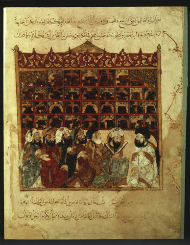 Al Harit finds Abu Zayad in the library at Basra, Al Maqamat by Al Hariri, illustrated by al-Wasiti,  MS arabe 5847 f 5v dated 1237, Bibliotheque Nationale, Paris, France