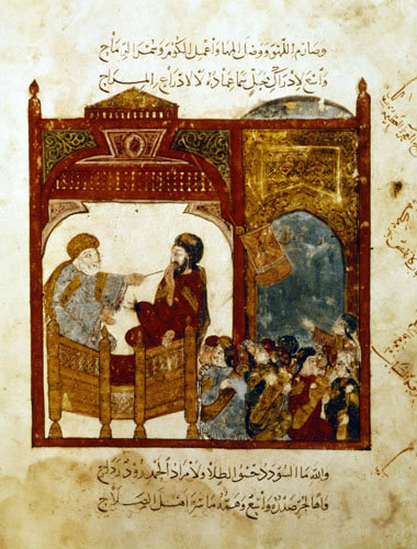 Elementary school, masters disputing, students listening, from the Maqarat of al-Hariri, illustrated by al-Wasiti 1237 ms arabe 5847, Bibliotheque Nationale, Paris