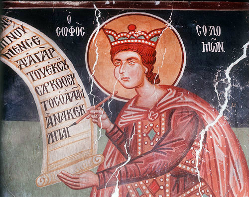 Solomon, wall painting in the Church of the Archangel Michael, Pedoulas,  Cyprus