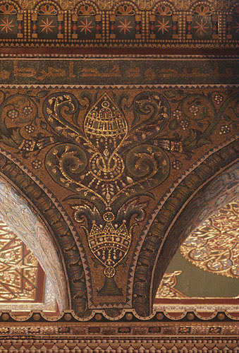Israel, Jerusalem, the Dome of the Rock, interior mosaic Dome Of The Rock Interior Mosaic