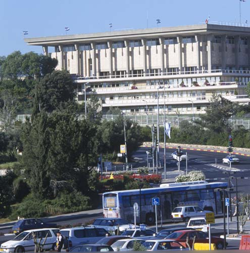 Knesset, Gwat Ram, begun 1958 with funds from James A. Rothschild, Jerusalem, Israel