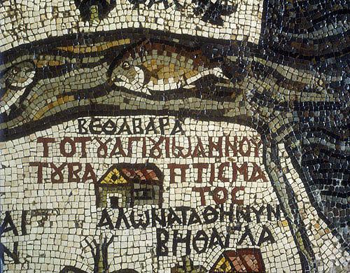 River Jordan and place of baptism, sixth century mosaic map in Greek Orthodox Church of St George, Madaba, Jordan
