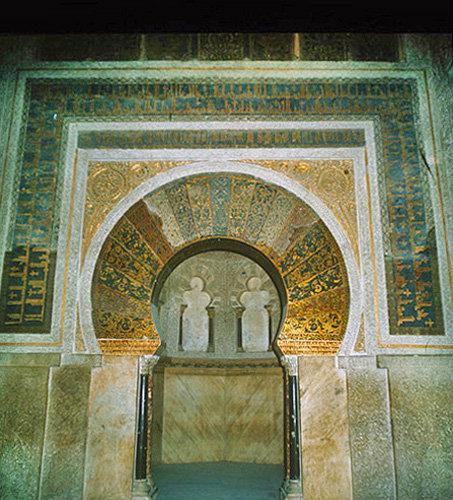 File:Great Mosque of Cordoba, mihrab area, 10th century ... |Cordoba City Tenth Century