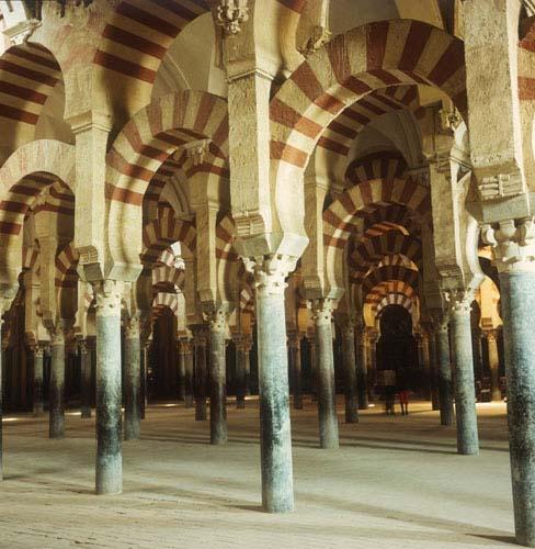 File:Great Mosque of Cordoba, mihrab area, 10th century (8 ... |Cordoba City Tenth Century