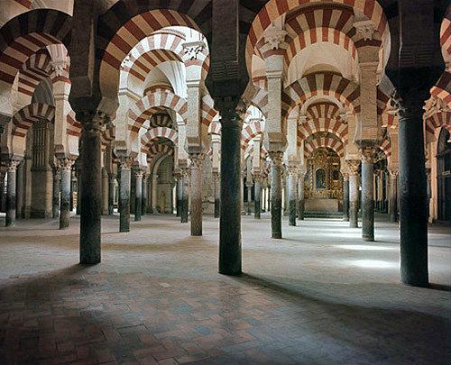 File:Great Mosque of Cordoba, mihrab area, 10th century (2 ... |Cordoba City Tenth Century