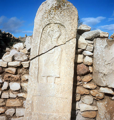 Stele in the Christian necropolis, Maktar (ancient Mactaris) Tunisia