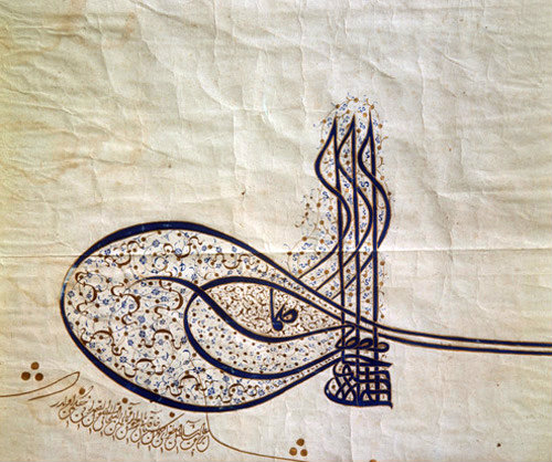Signature of Suleyman the Magnificent, Topkapi Palace Museum, Istanbul