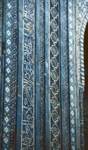 Uzbekistan, Samarkand, Shah I Zinda necropolis, Emir Zade mausoleum, decorative tile work