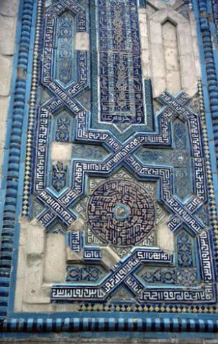 Uzbekistan, Samarkand, Shah-I-Zinda necropolis, Usto Ali Nesefi mausoleum, decorative tilework