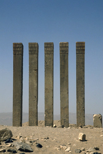 Yemen five pillars of Arsh Bilqis Marib