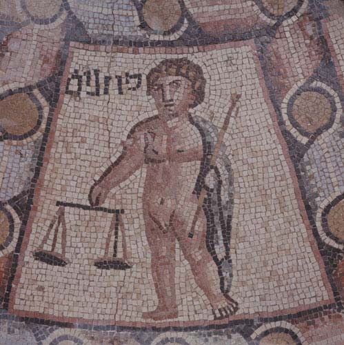 Libra, sign of the zodiac, 4th century mosaic, Hammath, Israel