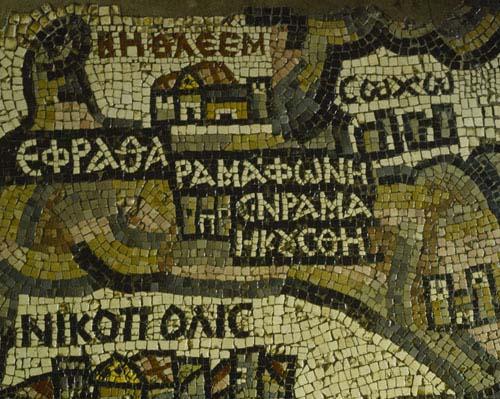 Madaba, 6th century mosaic map of the Holy Land, Church of St George, Madaba, Jordan