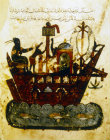 Ship sailing from Basra to Oman, from the Maqarat of al-Hariri, illustrated by al-Wasiti, 1237, ms arabe 5847, Bibliotheque Nationale, Paris