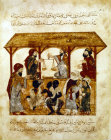 Slave market in Zabid in the Yemen, from the Maqarat of al-Hariri, illustrated by al-Wasiti, 1237, ms arabe 5847 Bibliotheque Nationale, Paris