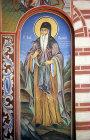 Bulgaria, St John of Rila, Rila Monastery, 19th century