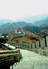 Great Wall of China, built from eighth to twentieth century, of stone, soil, sand and brick, China