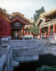 Back of Hall of Preserving Harmony (Baohe Dian), Imperial Palace, Beijing, China
