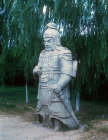Military Mandarin, fifteenth century, Sacred Way leading to Ming Tombs, China