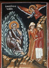 Cyprus, Galata, Church of Archangel Michael, the prayer of Joachim, father of Mary