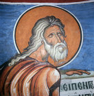 Gideon one of 12 prophets in the dome of the Church of Panagia Tou Arakou Lagoudera Monastery Cyprus 1192 AD