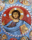 Cyprus, Lagoudera, detail of Christ with his new testament, mural in the Church of Panagia Tou Arakou, 1192 AD