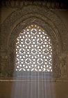 Egypt, Cairo, ninth century mosque of Ahmad Ibn Tulun, Abbasid governor of Egypt, 868-84, window in main prayer hall