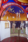 Adam and Eve and saints, dome and wall paintings in Chapel of St James, Limona Monastery Lesbos, Greece