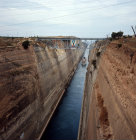 Greece Corinth  the Corinth Canal