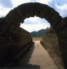 Olympia Greece domed entrance (Krypti) to the Stadium which was added during the Hellenistic period