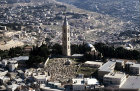 Israel, Jerusalem, aerial view of the Tower of the Ascension from the north west