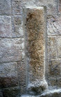 Israel, Jerusalem, the sixth Station of the Cross, an inscribed pillar reads