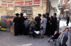 Israel Jerusalem religious Jews buying roosters for the Kaparot ritual ahead of Yom Kippur Judaism