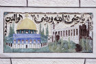 Israel, Jerusalem, sign outside the house of a Mecca pilgrim showing the Dome of the Rock and Al-aqsa mosque