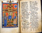 Israel, Jerusalem, an Armenian illuminated manuscript, the Crucifixion, 12th century