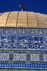 Israel, Jerusalem, Temple Mount, Dome of the Rock