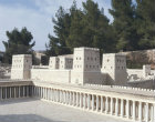 Antonia fortress, detail of model of Jerusalem at time of the Second Temple, designed by Michael Avi Yonah in 1966, now in Israel Museum, Jerusalem, Israel