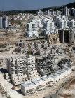 Modern settlement, Cana, Galilee, Israel