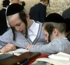 Hasidic Jewish boys, Jerusalem, Israel