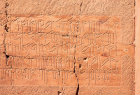Turkmaniyye tomb inscription (part) in Nabataean script (a form of aramaic), Ist century AD, Petra, Jordan