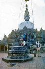 Buddhist Stupa, Kirtipur, Nepal