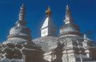 Tibetan Buddhist stupa, Patan, Nepal