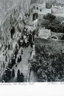 Western Wall, still showing houses situated four metres outside the wall, Jerusalem, Palestine