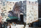 Jaffa Gate, circa 1906, old postcard, Jerusalem, at that time Palestine, now Israel