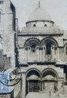 Entrance to Church of Holy Sepulchre, old postcard, circa 1906, Jerusalem, Palestine
