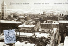 Jerusalem under snow, circa 1906, old postcard, at that time Palestine, now Israel