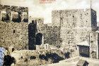 Tower of David, old postcard, Jerusalem, at that time Palestine, now Israel