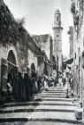 Stepped Street in Old City, old postcard, Jerusalem, Palestine