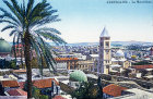 Tower of Church of Redeemer, Dome of Holy Sepulchre, Jerusalem, old postcard, at that time Palestine, now Israel
